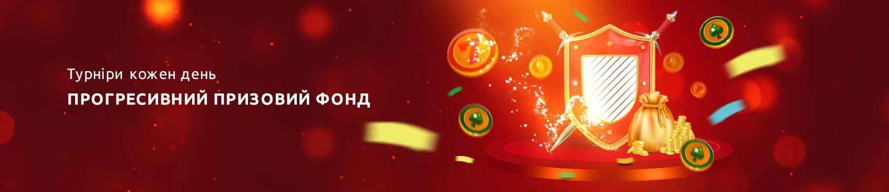 Турниры казино Gold Cup